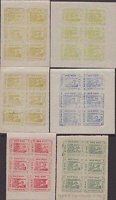 India Feud Jaipur 1911 SG16-21 Set x6 Sheets UN