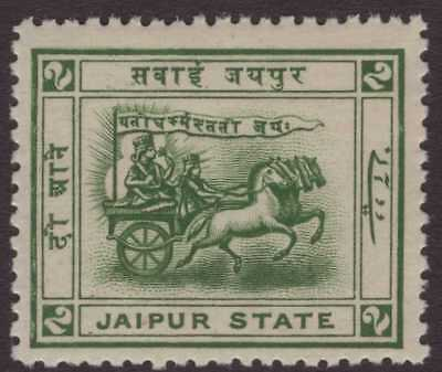 India Feud Jaipur 1906 SG12 2a Deep Green MM CV£11