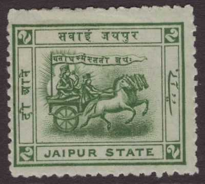 India Feud Jaipur 1904 SG8a 2a Deep Green MM CV£375