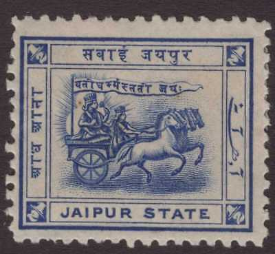 India Feud Jaipur 1904 SG6 ½a Blue MM CV£12