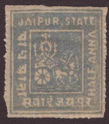 India Feud Jaipur 1904 SG3 ½a Grey-blue MM UNL