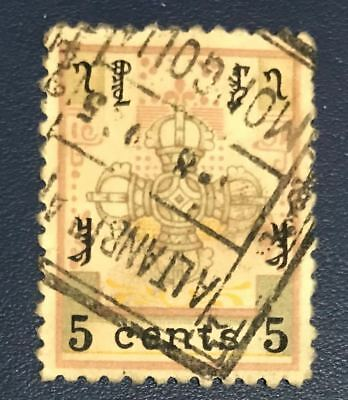 n54 china mongolia 1924 5 cents p. 10 scarce used in altanbulak small town thin