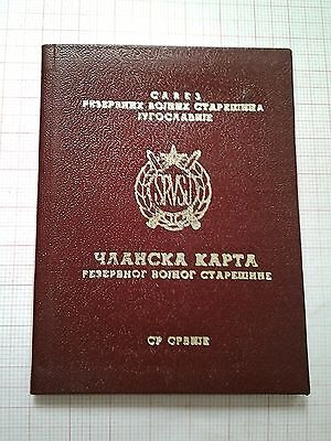 Yugoslavia Association Of Reserve Officers Members Card