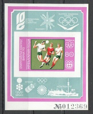 A811 !!!imperforate Bulgaria Football Olympic Games !!! Michel 140 Euro Bl Mnh