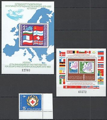 A818 1982 Bulgaria Security Cooperation Flags & National Emblems 1St+2Bl Mnh