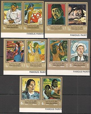 A928 !!! Imperforate Yemen Art Paintings Gauguin 1Set Mnh