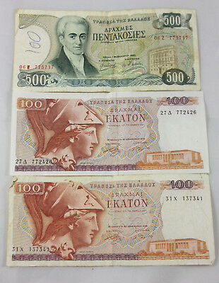 Greece Greek Drachma Paper Money Bank Note 500 100 1983 1978 Circulated Lot of 3
