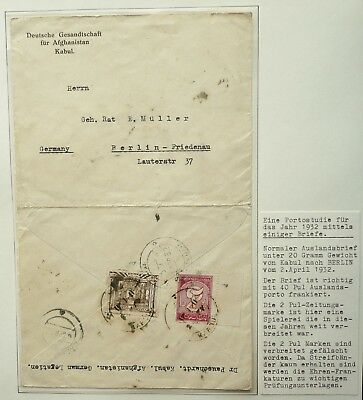 Afghanistan 1932 Postal Cover From Kaboul Kabul To Berlin, Germany - See!