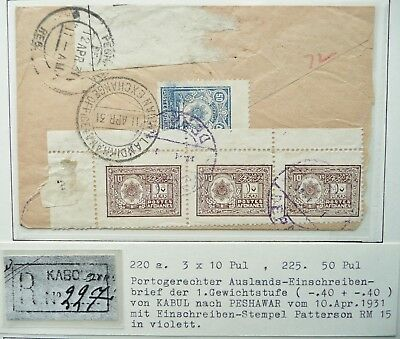 Afghanistan 1931 Registered Postal Cover From Kaboul Kabul To Peshawar - See!
