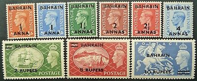 Bahrain 1950 Overprinted Stamp Set On Gvi Gb Stamps - Mlh - See!