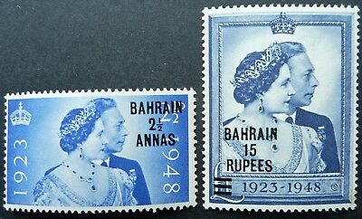 Bahrain 1948 Gvi Silver Wedding Anniv Stamp Set - Mlh - See!