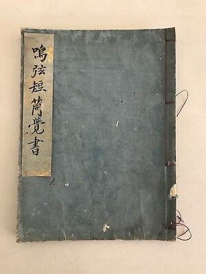 Antique Japanese Hand Painting & Writing Book Booklet Japan Meiji Period JS-19