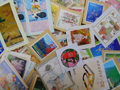 Japan Stamps ( Commemo.prefectural.greeting & Etc ) Used On Paper 1000+++⑦