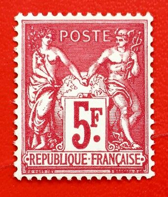 France 1925 *** Expo Phil Int Paris *** Y&t N° 216++ Ttbe - Mnh Extra Fine