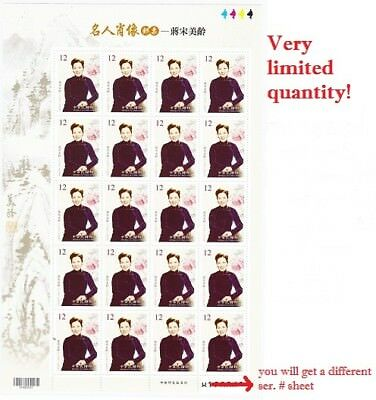 Scarce! Taiwan 2013 Chiang Soong Mayling Portrait Stamps Full Sheet MNH 蔣宋美齡