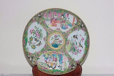 ANTIQUE CHINESE 19th CENTURY FAMILLE ROSE CANTON PLATE