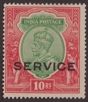 India Off GEOV 1913 SGO94 10r Green & Scarlet LMM CV£130