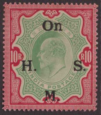 India Off EDVII 1909 SGO70 10r Green & Carmine LMM CV£55