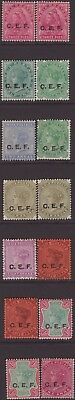 India CEF QV 1900 SGC1-C11 Selection 14 Mint