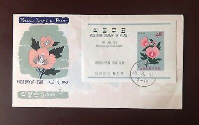 South Korea 1965 Flowers First Day Cover With Official Leaflet See Scans