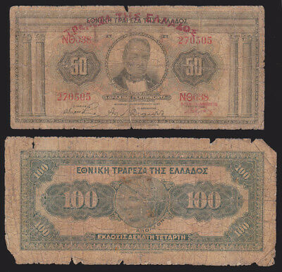 Greece Pair 1927-28 50 100 Drachmai 3rd Provis P97 & P98 Circ Bank Note Currency
