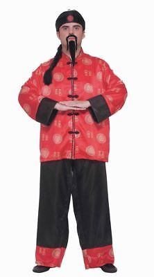 Men's Plus Chinese Gentlemen Costume