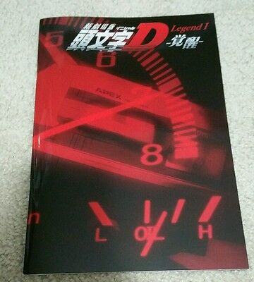 Initial D Legend 1 Movie Theater Guide Book