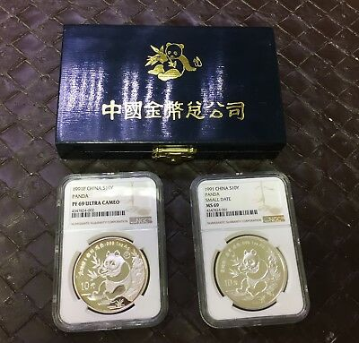 Rare China 2-Coin Proof and Unc. 1991 panda 10 Yuan 1 OZ