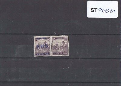 Yugoslavia SHS Croatia 1918 - with and without overprint signed RR $$ !