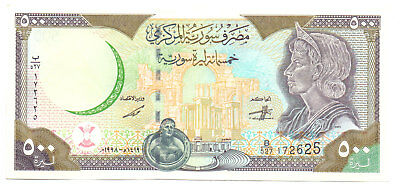 Syria 500 Pounds 1998, P-110