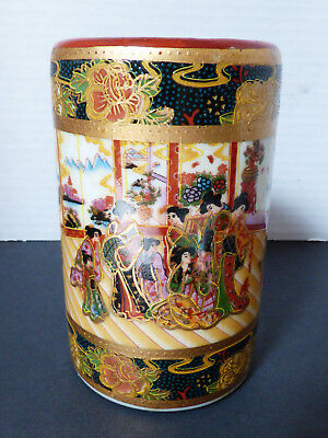 Vintage Made In China Satsuma Women Scenery Vase Glass