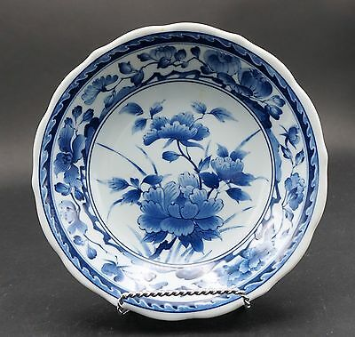 Vintage Chinese Or Japanese Blue And White Porcelain Bowl, Signed