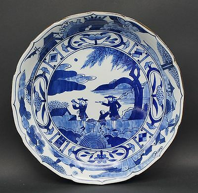 Christie'S Sale, Antique Japanese Porcelain Blue And White Plate, Signed