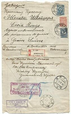 Russia Entier Cover 7K+2K+10K Reg Kymehckoe 1916 To Red Cross Geneve