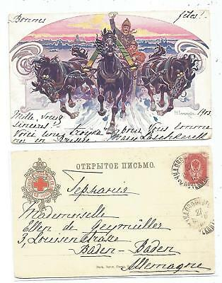 Russia Carte Card 1903 To Germany