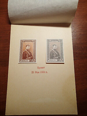 !!! MONGOLIA VERY RARE 1951 stamps project 21 may 1961 year