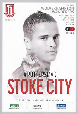 Stoke v Wolves 16-17 (FA Cup)