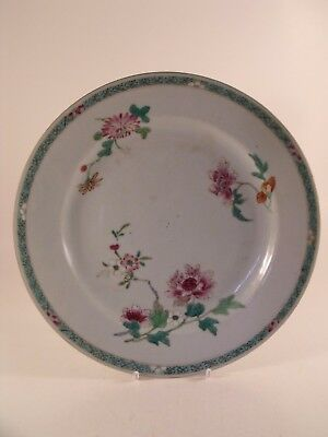 A Good 18th Century Chinese Famille Rose Porcelain Plate - c1770 - 23 cm diam.