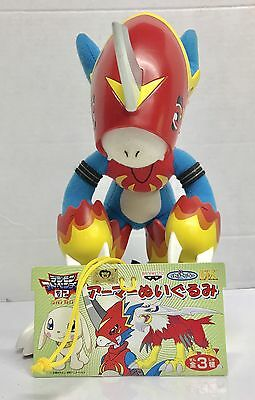 Digimon Plush DX Banpresto 2000 Flamedramon With Cardboard Tag