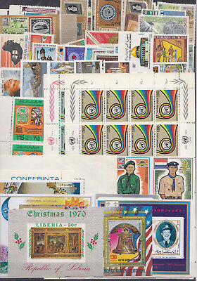 N 87. Worldwide Stamps. Set of 200 stamps + 10 blocks. MNH.
