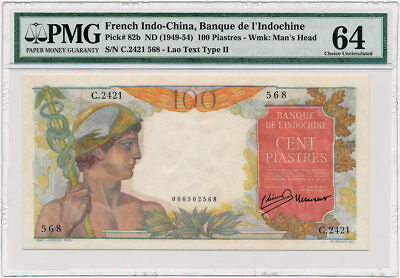 French Indo-China - 100 Piastres ND/1949 * P82b * PMG Choice UNC 64