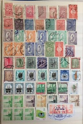 Collection of Saudi Arabia, South Arabia, Aden Protectorate States, Upper Yafa