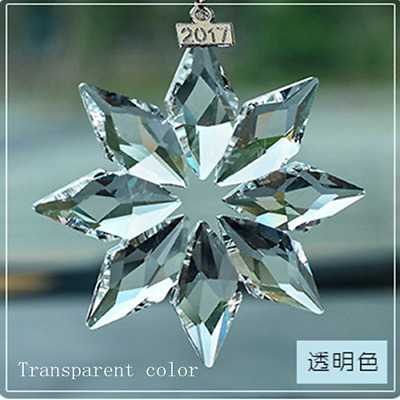 2017 Annual Edition Eight petals snowflake Large Christmas Ornament Crystal