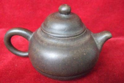 Signed Antique ? Chinese Yixing Teapot