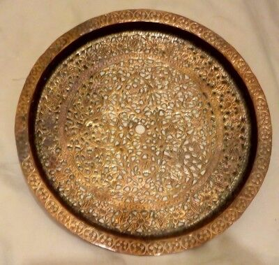 "Antique Copper  Chased Pierced Ornate Dish Tray 9"" Diameter"