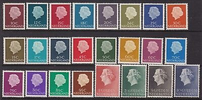 Netherlands 1953-71 Juliana Definitive Set Mint, Cat £60