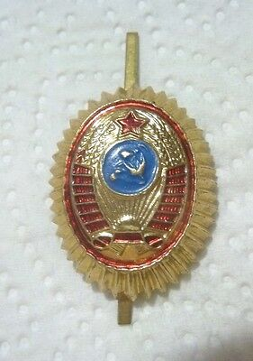RUSSIAN SOVIET Officer Cockade MVD militia badge pin Small