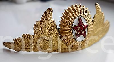 RUSSIAN SOVIET Officer Parade Cockade 1955 Lat USSR