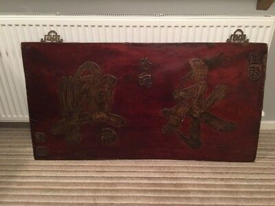Antique Chinese 19th Century Decorative Wall Panel