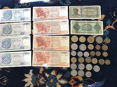 Lot of vintage Greece banknotes and coins ( pre euro )